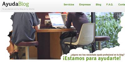 Ayudablog de Hipertextual