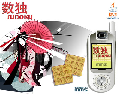 Sudoku MMS