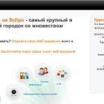 Sclipo se expande a Rusia