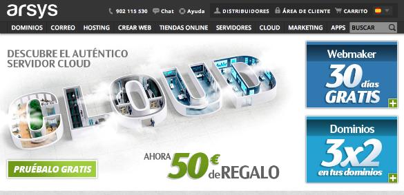 United Internet compra Arsys con una valoración de 140 millones de euros