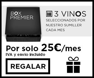 banner-boxpremier-generico-2-regalar-caja-300x250
