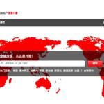 Idealista haciendo negocio en China