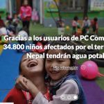 2,3 millones de euros de inversión en Worldcoo